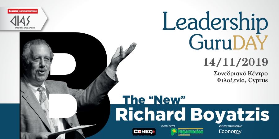 Leadership Guru day_900x450.png