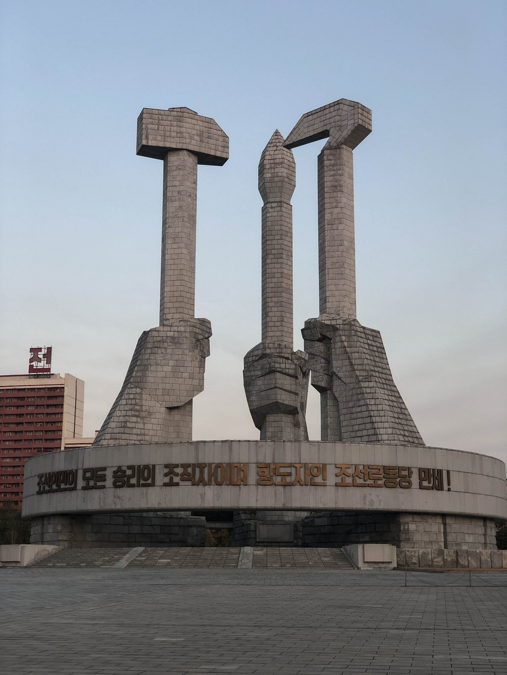 Pyongyang - Monument to Party Founding.jpg