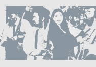 All you need is γάβ - Cover media