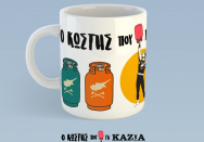 Romeotees pop-up shop στο Γρανάζι στη Λευκωσία - Cover media