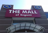 Το The Mall of Engomi ανανεώνεται - Cover media